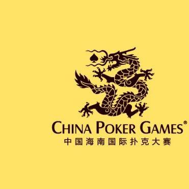 2021CPG太原选拔赛-详细赛程赛制发布