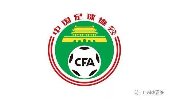 足协建议亚冠队物色中立主场 亚足联特开绿色通道
