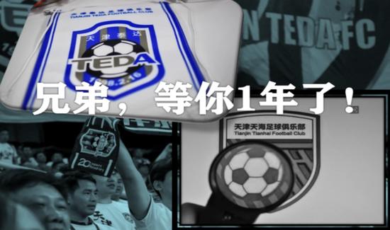 """广州变""""恒久远大""""?中国足球你就继续折腾吧"""