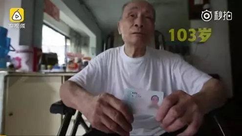 大爷叫陈剑华