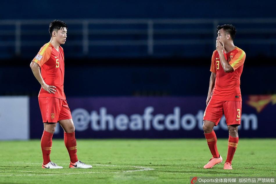 中国国奥队两连败正式宣告无缘东京奥运会。  Osports 图