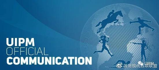 巴黎奥运会现代五项实行新赛制 采用90分钟淘汰赛