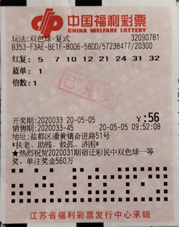 中年男守號3個月擒雙色球1003萬 兌獎期間話不多