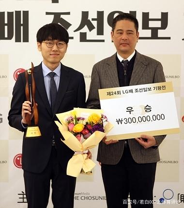 申真谞LG杯夺冠