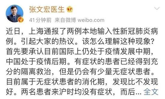 张文宏提醒大家要习惯 为赛事重启带来哪些启示