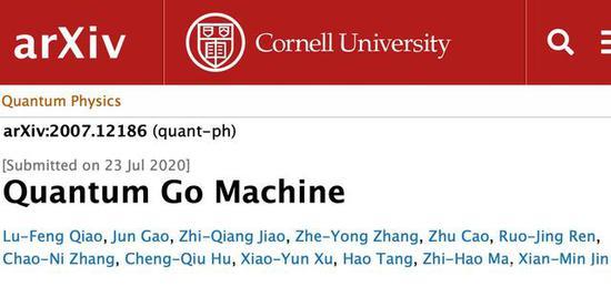"""中国科学家:使用纠缠的光子玩""""量子围棋"""""""