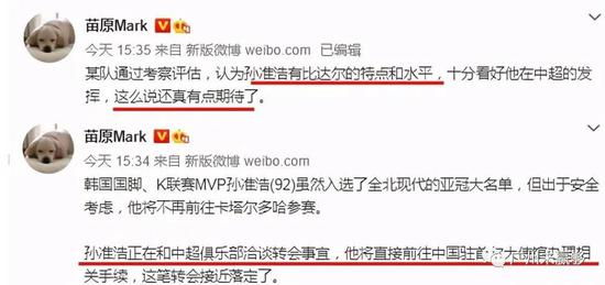 曝K联赛MVP正与中超队洽谈转会 恒大用他替朴志洙?