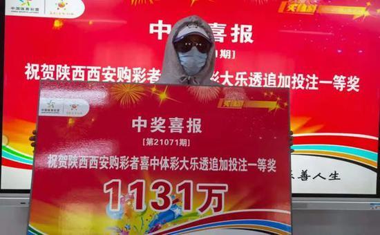 【博狗体育】IT男9元机选揽体彩1131万 戴帽子墨镜口罩受访-图