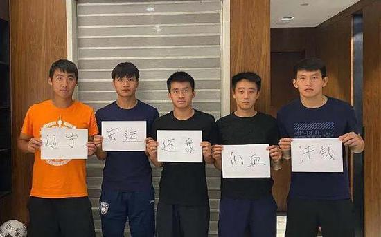 重庆晨报:江苏资金遇到困难 几位主力或变自由身