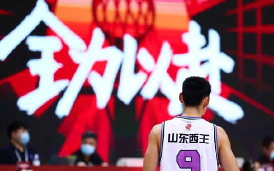 """""""张庆鹏37分""""2个关键字各自冲到热搜榜第18和第23"""