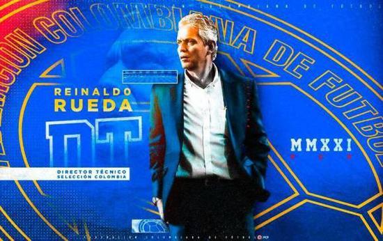 鲁埃达出任哥伦比亚国家队新任主帅