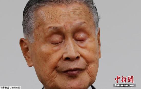 中新网:森喜朗祸从口出遭质疑 奥运前景蒙阴影