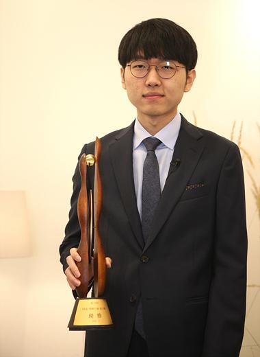 第24届LG杯冠军申真谞
