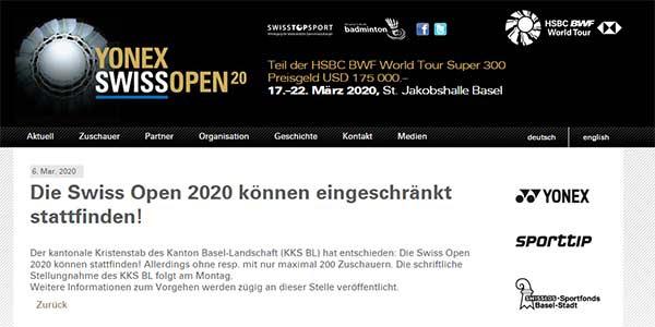 瑞士公开赛官网公告