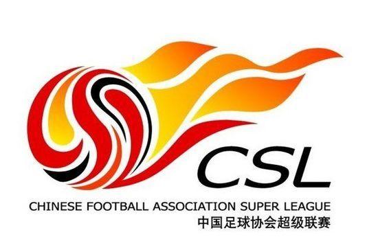 记者猜测新赛季中超赛制:蛇形分组A组广东 B组苏沪