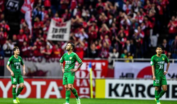 国安0-3惨败浦和出局!