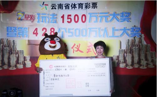 男子守號10年攬七星彩1500萬 中獎秘訣:全靠剛
