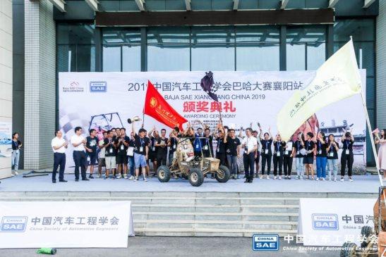 2019中国汽车工程学会巴哈大赛(襄阳站)圆满落幕