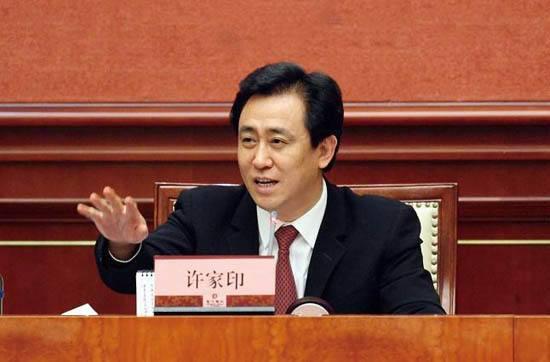 胡润地产企业家榜:许家印蝉联首富 财富缩水21%