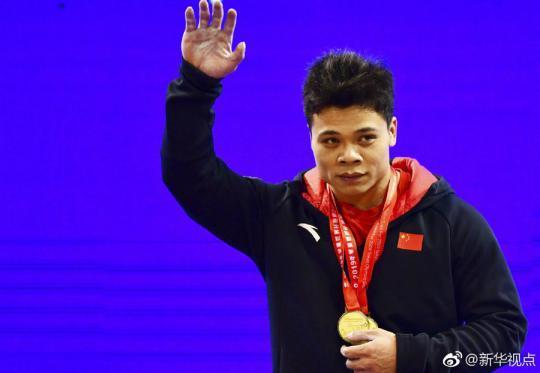 举重世界杯:陈桂明、李大银打破世界纪录夺冠