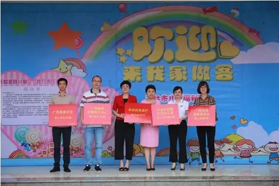 廣西舉行兒童福利機構媒體開放日 福彩公益金助力