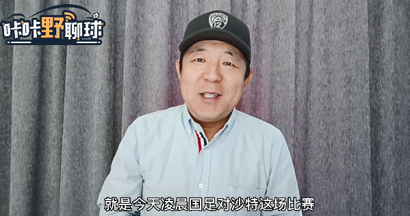 记者:以我对李铁的了解 他很可能主动提出辞职