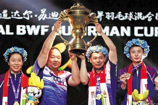 2021年苏迪曼杯、世巡赛总决赛将易地举行