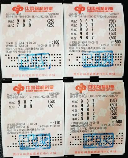资深彩民中福彩3D大奖60万:4月份刚中20万-票