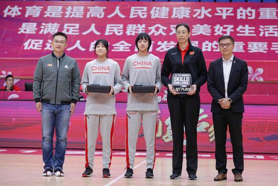 世界篮联U17女篮技巧挑战赛冠军颁奖在成都举办