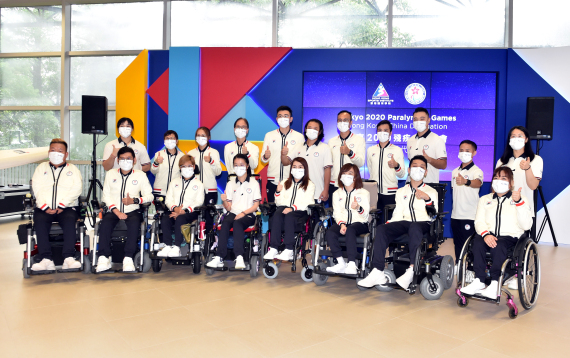 中国香港代表团公布东京残奥会开幕式旗手