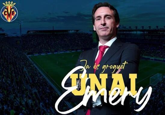 比利亚雷亚尔任职埃梅里为足球队教练