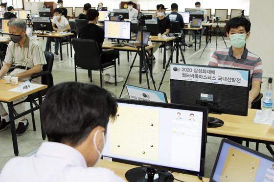 三星杯韩国预选赛现场