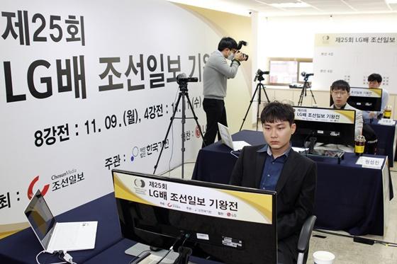 LG杯韩方赛场