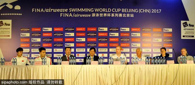 去年短池世界杯北京站发布会