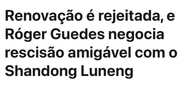 【博狗体育】巴媒:格德斯拒绝与山东泰山续约 双方开始谈解约