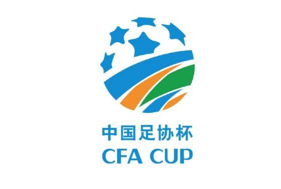足协杯八强赛程敲定:周六日各两场 两回合比赛
