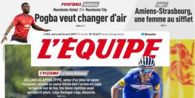 《队报》:博格巴已决定离开曼联