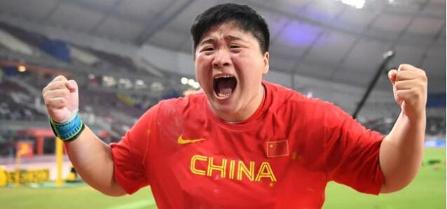 巩立姣铅球今年两创世界最佳 东京攻略里只求金牌