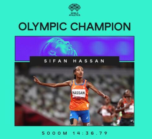 包揽奥运女子中长跑三冠? 现在首金已被她拿到!