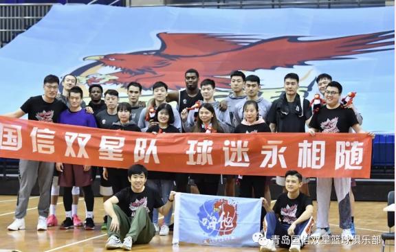 青岛国信体育馆举走了球迷回馈运动
