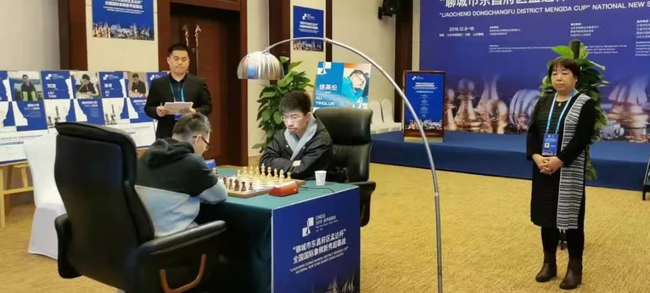 国际象棋新人超霸战