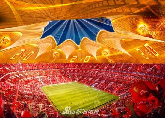恒大专业球场为申办世界杯做储备:这是重要筹码