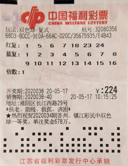 男子藍球全包擒福彩744萬 銷售員專程送大獎彩票