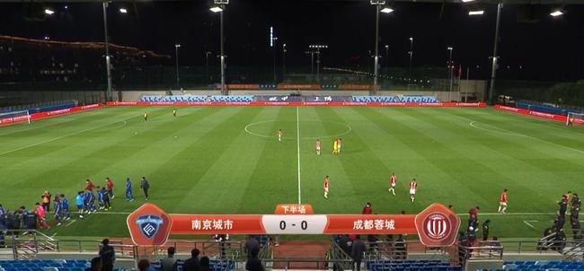 中甲:刘若钒莱昂纳多错失良机 成都0比0憾平南京