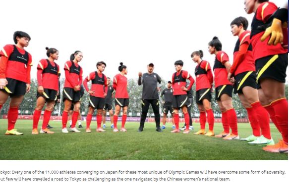 【博狗体育】亚足联官网展望中国女足奥运前景:目标小组出线