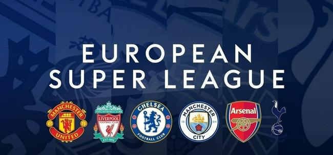 曝欧洲超级联赛做出重大调整  所有球队凭成绩入围