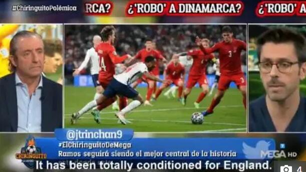 西媒:最无耻的一届欧洲杯 设计好了让英格兰夺冠