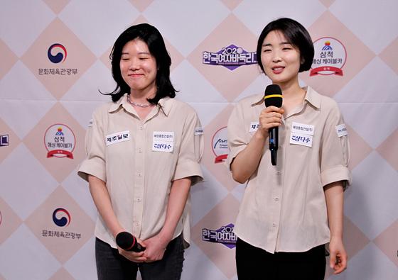 吴政娥朴志娟赛后批准采访
