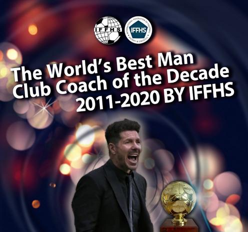 IFFHS评十年最佳教练:名帅力压瓜帅+穆帅当选
