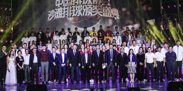 2019中國排球協會沙排年度頒獎盛典在??谂e行